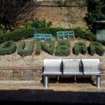 Call for new chair of East Lothian Community Rail Partnership